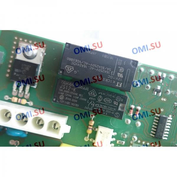 Контроллер 906.0217.01.00-01