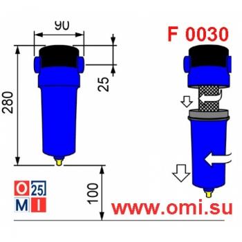 Фильтр OMI F0030, размеры