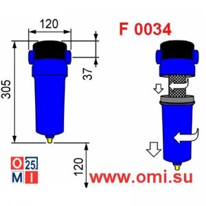 Фильтр OMI CF 0034, чертеж